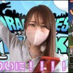 【ドラクエウォーク 】女性ユーチューバーペロン♡ 動画連続配信4日目!!!はぐメタの剣は最高です♪