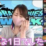 【ドラクエウォーク 】女性ユーチューバーペロン♡ 連続動画配信5日目!!!今日は悲しいトラブルが・・・