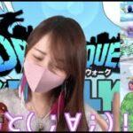 【ドラクエウォーク】女性ユーチューバーペロン♡ 動画配信22日目♪ 初心者の心の選び方!!!