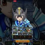 【ドラクエウォーク】ほこらレベル60 ベルクラウダーフルオート攻略!!!