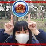 【ドラクエウォーク】女勇者は雨だけど35周年記念コイン集めの為に大阪で1番の大都市を冒険する