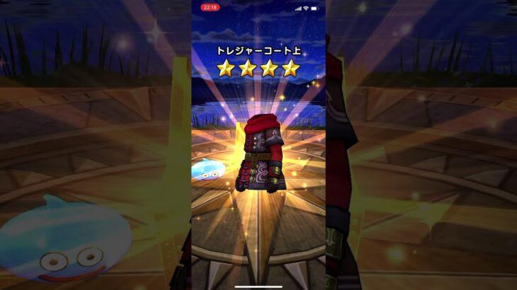 【ドラクエウォーク】世界樹の天槍紅福引き5連!!【無課金の抵抗】