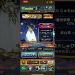【ドラクエウォーク】ルビス装備ガチャ60連 出ろピックアップ!!!