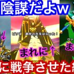 【DQW】ルビスの剣創世の光のルビスの加護VSギガソードの守備力アップが草すぎたw【ドラクエウォーク】【ドラゴンクエストウォーク】