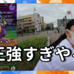 【ドラクエウォーク】女勇者の休日!スペシャルメガモン連戦!都会はすげぇ!!