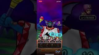【ドラクエウォーク】メガモンスター大神官ハーゴン!!Vol.2【ソロ討伐!心は!?】