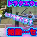 【ドラクエウォーク】キラーピッチングマシーンをしゃべらせてあげたい!無課金ギャル勇者がいく!