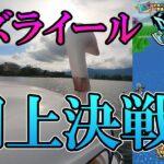 ドラクエウォーク236【何故か湖上で新ほこらイズライール推奨レベル75に挑戦!まもりの盾の重要性を伝える動画、そしてSをゲット!】