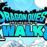 ドラクエウォーク、竜王福引、はぐれメタル福引、Dragon quest walk