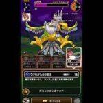 【ドラクエウォーク】オオヌシガルーダ 攻略(魔法戦士X3 魅惑の大水球) #ドラクエウォーク