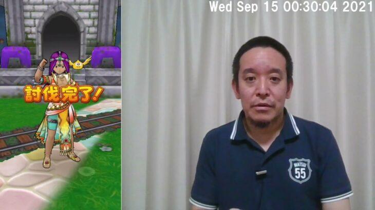 【ドラクエウォーク】メタルホイミンのほこらでドラゴラム!!! 2021年09月15日