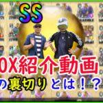 【ドラクエウォーク】#36 2年間をふり返ろう!武器と心BOX紹介!後編