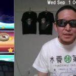 【ドラクエウォーク】ガチャ20連 ガルーダ装備+Wピックアップ炎のレンジャー&スーパースター編 2021年09月01日