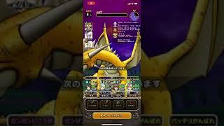 【ドラクエウォーク】メガモンスターグレイトドラゴン討伐!Vol.11【心S来るか!?】